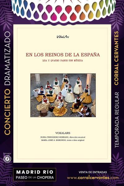 En los reinos de la España