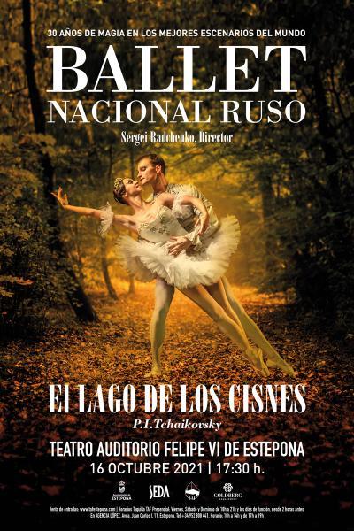 El lago de los cisnes | Ballet Nacional Ruso