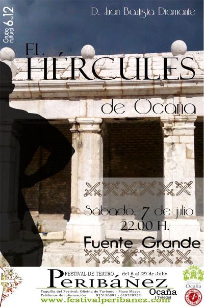 Hércules de Ocaña